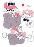 >_< ... ..._(331608) 1boy 1girl black_shirt bow cheek_pinching glasses grey_hoodie hood hoodie inkling looking_at_another looking_at_object no_eyebrows open_mouth pinching pink_eyes pink_hair pink_headwear pointy_ears red_eyes red_headwear shirt simple_background speech_bubble splatoon_(series) splatoon_2 sweatdrop white_background white_shirt