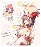 1girl beanie blush brown_eyes brown_hair closed_eyes closed_mouth commentary_request cutiefly eyelashes floral_print gen_7_pokemon giant green_shorts hat heart holding holding_pokemon nao_(naaa_195) on_head pokemon pokemon_(creature) pokemon_(game) pokemon_on_head pokemon_sm selene_(pokemon) shirt short_hair short_sleeves shorts smile t-shirt translation_request