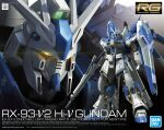3d bandai beam_rifle box_art char's_counterattack char's_counterattack_-_beltorchika's_children character_name clenched_hand energy_gun fin_funnels glowing glowing_eyes gundam hi-nu_gundam mecha mobile_suit no_humans official_art science_fiction shield solo_focus standing v-fin weapon yellow_eyes
