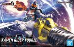 1boy armor bandai belt box_art character_name clenched_hand drill earth_(ornament) kamen_rider kamen_rider_fourze kamen_rider_fourze_(series) kicking looking_down male_focus official_art red_eyes solo space tokusatsu