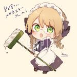 1girl apron bangs black_dress blonde_hair blush boots braid brown_background brown_footwear chibi commentary_request commission dress eyebrows_visible_through_hair frilled_apron frills full_body glasses green_eyes hair_between_eyes highres holding juliet_sleeves long_hair long_sleeves looking_at_viewer low_twintails maid maid_headdress mop open_mouth original puffy_sleeves signature simple_background skeb_commission sofra solo standing translation_request twin_braids twintails upper_teeth water_drop white_apron