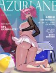 1girl absurdres ass azur_lane ball beachball black_sleeves bremerton_(azur_lane) character_name cover covered_nipples fake_magazine_cover from_behind highres kneeling looking_at_viewer looking_back magazine_cover microskirt panties pink_eyes pink_hair pink_panties ray8834 skirt sleeve_cuffs solo summer surfboard swimsuit twintails underwear white_skirt