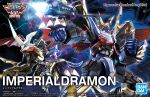 arm_cannon bandai character_name clenched_hands copyright_name digimon digimon_adventure_02 horns imperialdramon logo mecha no_humans official_art open_mouth red_eyes single_horn v-fin weapon