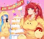 >_< 2girls absurdres ahoge anniversary azur_lane bangs blue_hair blunt_bangs blush blush_stickers breasts cake cake_slice carrying_under_arm cellphone closed_eyes closed_mouth collarbone creature eating eyebrows_visible_through_hair food food_on_face fork hair_ornament hair_ribbon hairclip hat helena_(azur_lane) highres holding holding_fork holding_phone holding_plate honolulu_(azur_lane) hood hood_down hood_up hoodie irohara large_breasts long_hair manjuu_(azur_lane) multiple_girls orange_ribbon party_hat pennant phone pink_background plate red_eyes redhead ribbon simple_background smartphone smile sparkling_eyes taking_picture twintails v-shaped_eyebrows very_long_hair wavy_mouth yellow_hoodie