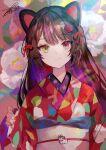 1girl animal_ears colored_inner_hair colorful dog_ears floral_print fuzichoco heterochromia highres inui_toko japanese_clothes kimono long_hair long_sleeves looking_at_viewer multicolored_hair nail_polish nijisanji obi print_kimono red_eyes red_kimono red_nails sash smile solo upper_body virtual_youtuber wide_sleeves yellow_eyes