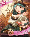 blue_hair blush character_name gears idolmaster_million_live!_theater_days red_eyes short_hair smile tokugawa_matsuri