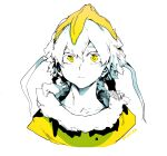 1boy absurdres banana_peel bananan_(niwarhythm) closed_mouth highres looking_at_viewer male_focus niwarhythm original portrait short_hair simple_background solo spot_color white_background yellow_eyes