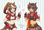 2girls alternate_costume arm_belt arm_strap bandaid bandaid_on_leg bitter_glasse_(umamusume) bitter_glasse_(umamusume)_(cosplay) black_gloves blue_eyes bow brown_bow brown_eyes brown_hair choker commentary cosplay costume_switch crop_top cropped_jacket dated ear_bow ear_ornament eyebrows_visible_through_hair fingerless_gloves gloves high_ponytail horse_tail kishino long_hair medium_hair midriff multicolored_hair multiple_girls navel official_alternate_costume red_gloves red_shorts shorts sidelocks signature sports_bra streaked_hair tail tokai_teio_(umamusume) tokai_teio_(umamusume)_(cosplay) trait_connection translated two-tone_hair umamusume white_hair