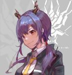 1girl arknights black_jacket blue_hair ch'en_(arknights) chinese_commentary commentary_request dragon_horns horns huan_zi_bu_cheng jacket long_hair looking_at_viewer mouth_hold necktie radio red_eyes shirt sidelocks solo stalk_in_mouth twintails wheat white_shirt yellow_neckwear