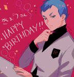 1boy archer_(pokemon) blue_eyes blue_hair closed_mouth commentary_request dated delta_nonbiri eyelashes from_side hand_up happy_birthday jacket logo long_sleeves looking_at_viewer male_focus pants pokemon pokemon_(game) pokemon_hgss short_hair smile solo team_rocket team_rocket_uniform twitter_username white_jacket white_pants
