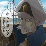 1boy black_eyes chair clouds coat commentary_request day delta_nonbiri drake_(pokemon) facial_hair flying_sweatdrops grey_hair hat high_collar highres looking_at_viewer looking_to_the_side male_focus mustache old old_man outdoors peaked_cap pokemon pokemon_(game) pokemon_rse short_hair sky solo table translation_request trench_coat twitter_username upper_body white_headwear