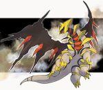 claws commentary_request full_body gen_4_pokemon giratina giratina_(altered) highres legendary_pokemon nigiri_(ngr24) no_humans open_mouth orange_eyes outline pokemon pokemon_(creature) smoke solo tongue