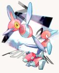 black_eyes character_name chromatic_aberration commentary_request evolutionary_line gen_1_pokemon gen_2_pokemon gen_4_pokemon looking_up ngr_(nnn204204) no_humans pokemon pokemon_(creature) porygon porygon-z porygon2 signature