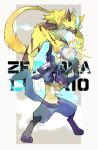 arms_up blue_eyes character_name claws closed_mouth commentary_request furry gen_4_pokemon gen_7_pokemon glowing glowing_eyes highres legs_apart lucario mythical_pokemon ngr_(nnn204204) pokemon pokemon_(creature) red_eyes spikes standing toes yellow_fur zeraora