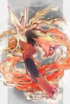absurdres blaziken character_name claws closed_mouth colored_sclera commentary_request fire frown furry gen_3_pokemon highres huge_filesize leg_up mega_blaziken mega_pokemon ngr_(nnn204204) outside_border pillarboxed pokemon pokemon_(creature) yellow_sclera