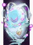 alternate_color commentary_request energy gen_4_pokemon glowing highres looking_at_viewer ngr_(nnn204204) no_humans outside_border pillarboxed pokemon pokemon_(creature) shiny_pokemon solo spiritomb stone violet_eyes