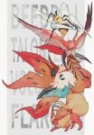 absurdres beedrill bird blue_eyes bug character_name commentary_request flareon gen_1_pokemon gen_5_pokemon gen_6_pokemon highres moth ngr_(nnn204204) no_humans pokemon pokemon_(creature) red_eyes standing talonflame talons toes volcarona white_fur