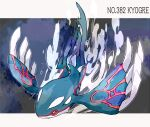 air_bubble brown_sclera bubble character_name closed_mouth colored_sclera commentary_request full_body gen_3_pokemon kyogre legendary_pokemon ngr_(nnn204204) no_humans pokedex_number pokemon pokemon_(creature) underwater yellow_eyes