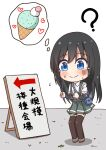 1girl ? arm_warmers asashio_(kancolle) bag black_hair blue_eyes comiching commentary_request handbag highres ice_cream_cone kantai_collection miniskirt pleated_skirt school_uniform sign skirt solo suspenders sweat tears thigh-highs thought_bubble translation_request zettai_ryouiki