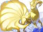 blurry closed_mouth commentary_request floating_hair highres looking_to_the_side mian_(3zandora) ninetales no_humans pokemon pokemon_(creature) red_eyes solo toes white_background