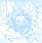 +++ 1girl afterimage alarm_clock anger_vein asashio_(kancolle) blindfold blue_theme clock covered_eyes gotou_hisashi kantai_collection long_hair open_mouth pajamas pillow puffy_short_sleeves puffy_sleeves short_sleeves solo speech_bubble translation_request