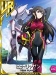 armor beach black_hair breastplate breasts buddy_complex buddy_complex:_coupling_in_battlefield character_name clenched_hand copyright_name floating_hair fortuna_(mecha) headwear_removed helmet helmet_removed holding holding_helmet long_hair looking_to_the_side looking_up mecha medium_breasts parted_lips pilot_suit standing violet_eyes yumihara_hina