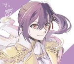 1girl aiguillette artist_name ascot bangs closed_mouth commentary_request dated epaulettes eyebrows_visible_through_hair floating_hair hair_between_eyes hair_ornament hair_ribbon high_collar highres jacket jacket_on_shoulders liu_mei_fan long_hair looking_away mirumiru portrait purple_background purple_hair red_eyes red_ribbon ribbon shoujo_kageki_revue_starlight shoujo_kageki_revue_starlight_-re_live- side_ponytail signature sketch smile solo two-tone_background white_background white_jacket white_neckwear