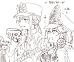 1boy 2girls :d arrow_(symbol) bangs blush character_request cloak crown eighth_note eyebrows_visible_through_hair family_crest fate/grand_order fate_(series) gloves greyscale hair_between_eyes hand_up hat highres holding holding_skull holding_sword holding_weapon jacket long_sleeves mini_crown monochrome multiple_girls musical_note oda_nobukatsu_(fate) oda_nobunaga_(fate)_(all) oda_nobunaga_(swimsuit_berserker)_(fate) oda_uri open_mouth over_shoulder parted_lips peaked_cap simple_background skull smile sword tachitsu_teto translation_request upper_body weapon weapon_over_shoulder white_background