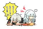1boy 1girl artemis_(fate) asclepius_(fate) blush_stickers chibi closed_eyes crossed_arms fate/grand_order fate_(series) long_hair pout slap_mark sleeves_past_fingers sleeves_past_wrists white_background white_hair yoriteruru