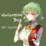 1girl bangs breasts collared_shirt commentary_request english_text eyebrows_visible_through_hair food food_in_mouth green_hair hair_between_eyes kanta_(pixiv9296614) kazami_yuuka large_breasts long_sleeves looking_at_viewer plaid plaid_vest pocky red_eyes shirt short_hair solo touhou upper_body valentine vest white_shirt yellow_neckwear