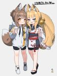 2girls :d animal_ear_fluff animal_ears bangs bell bike_shorts black_footwear black_kimono black_shorts blonde_hair blue_eyes blush brown_eyes brown_hair closed_mouth commentary commission drawstring eyebrows_visible_through_hair fox_ears fox_girl fox_shadow_puppet fox_tail grey_background hair_bell hair_ornament highres hood hood_down hoodie japanese_clothes jingle_bell kimono kuro_kosyou long_hair low_twintails multiple_girls off_shoulder open_mouth original ponytail shirt shoes short_eyebrows short_shorts shorts sidelocks simple_background skeb_commission smile tail thick_eyebrows translation_request twintails very_long_hair white_footwear white_hoodie white_kimono white_shirt zouri