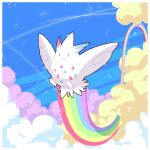 1other clouds creatures_(company) cute game_freak gen_4_pokemon nintendo no_humans olm_digital pokemon pokemon_(creature) pokemon_dppt rainbow sky stars tagme togekiss