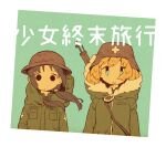 2girls :d :| aqua_background arms_at_sides bangs black_eyes black_hair blonde_hair blue_eyes border breast_pocket brodie_helmet chito_(shoujo_shuumatsu_ryokou) closed_mouth coat copyright_name expressionless floating_hair fur-trimmed_coat fur-trimmed_hood fur_trim green_coat gun hair_over_shoulder hatching_(texture) height_difference helmet high_collar highres hood hood_down hooded_coat katupuraamen linear_hatching long_hair looking_at_viewer low_twintails multiple_girls muted_color no_nose open_mouth pocket rifle rifle_on_back short_hair shoujo_shuumatsu_ryokou sling smile stahlhelm standing straight-on swept_bangs tareme twintails upper_body weapon weapon_on_back white_border wind yuuri_(shoujo_shuumatsu_ryokou) zipper zipper_pull_tab
