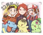 1girl 2boys ;d backwards_hat bangs baseball_cap blush border bow brown_eyes brown_hair cabbie_hat chikorita commentary_request cyndaquil eyelashes grin hand_up hat hat_bow index_finger_raised jacket long_hair long_sleeves looking_at_viewer lyra_(pokemon) multiple_boys okiza_yuuri one_eye_closed open_mouth overalls pokemon pokemon_(creature) pokemon_(game) pokemon_hgss red_bow red_shirt shirt silver_(pokemon) smile sweatdrop teeth totodile twintails v wavy_mouth white_border white_headwear zipper_pull_tab