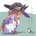 ? animal_ears bird brown_hair commentary_request hat highres horse_ears horse_girl horse_tail long_hair open_mouth purple_hair school_uniform shoes sitting sweep_tosho_(umamusume) tail thigh-highs tracen_school_uniform translation_request umamusume white_legwear witch_hat wreath_(a1b2c3d45)