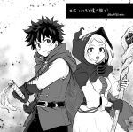 1boy 1girl alternate_universe bangs belt blush boku_no_hero_academia breasts buthikireta buttons cape closed_mouth commentary_request double-breasted freckles gloves gradient gradient_background grey_background greyscale holding hood hood_up long_sleeves medium_breasts midoriya_izuku monochrome numbered official_alternate_costume open_mouth pants short_hair short_hiar staff sword translation_request upper_teeth uraraka_ochako weapon
