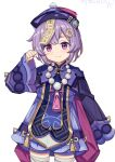 1girl absurdres bangs bead_necklace beads braid braided_ponytail cape chinese_clothes clenched_hand coin_hair_ornament commentary_request eyebrows_visible_through_hair genshin_impact hair_between_eyes hat highres jewelry jiangshi long_hair long_sleeves looking_at_viewer low_ponytail moegala necklace ofuda orb purple_hair purple_shorts qing_guanmao qiqi_(genshin_impact) shorts sidelocks simple_background single_braid smile solo thigh-highs violet_eyes white_background wide_sleeves yin_yang yin_yang_orb zettai_ryouiki