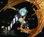 1other androgynous bangs black_background colored_eyelashes commentary_request copyright_name crystal_hair flower gem_uniform_(houseki_no_kuni) gold golden_arms grass green_eyes green_hair highres holding holding_sword holding_weapon houseki_no_kuni kamezaemon molten_metal open_mouth phosphophyllite short_hair short_sleeves shorts simple_background solo sparkle sword translation_request weapon white_flower