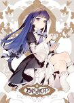1girl aluce bangs bishop_(chess) blue_eyes blue_hair blunt_bangs bow bowtie bug butterfly cat_tail chess_piece closed_mouth cup dress frederica_bernkastel frilled_dress frills highres holding holding_cup juliet_sleeves long_dress long_hair long_sleeves looking_at_viewer puffy_sleeves purple_hair saucer serious sitting solo tail tail_ornament tail_ring tea teacup umineko_no_naku_koro_ni violet_eyes white_legwear witch