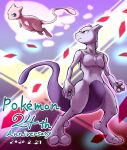 akihorisu anniversary blue_eyes closed_mouth commentary_request copyright_name dated eye_contact flying frown legendary_pokemon looking_at_another looking_back mew mewtwo mythical_pokemon pokemon pokemon_(creature) standing toes violet_eyes