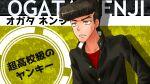1boy anger_vein azumaya_akira danganronpa_(series) fake_screenshot gakuran juusan_kihei_bouei_ken ogata_nenji parody pompadour red_shirt school_uniform shirt translated unbuttoned unbuttoned_shirt