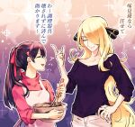 2girls :d akihorisu alternate_costume alternate_hairstyle apron bangs blonde_hair closed_eyes closed_mouth collarbone commentary_request cynthia_(pokemon) dawn_(pokemon) hair_ornament hair_over_one_eye hair_ribbon hairclip hand_on_hip hand_up highres holding holding_whisk long_hair mixing_bowl multiple_girls open_mouth outline pants pokemon pokemon_(game) pokemon_dppt ponytail purple_shirt ribbon shirt smile sparkle tied_hair translation_request white_pants