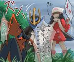 1girl akihorisu arrow_(symbol) beanie black_hair boots clenched_teeth coat commentary_request dawn_(pokemon) empoleon grass hair_ornament hairclip hat holding knees kricketune long_hair long_sleeves outdoors over-kneehighs pink_footwear pokemon pokemon_(creature) pokemon_(game) pokemon_dppt pokemon_platinum scarf shaded_face speech_bubble standing sweat teeth thigh-highs translation_request white_headwear