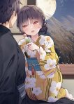 1boy 1girl :d bangs brother_and_sister commentary_request dango eyebrows_visible_through_hair floral_print food full_moon holding holding_food japanese_clothes kimono kneeling looking_at_another moon night night_sky obi open_mouth original print_kimono red_eyes sash short_hair siblings sky smile tokuno_yuika wagashi yellow_kimono