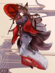 1girl absurdres amagi_(azur_lane) animal_ear_fluff animal_ears azur_lane breasts bridal_gauntlets brown_hair brown_tail coat crr001 full_body highres holding holding_umbrella japanese_clothes kimono kitsune kyuubi large_breasts long_hair looking_at_viewer metal_belt multiple_tails oil-paper_umbrella open_clothes open_coat purple_kimono red_coat red_umbrella sakuramon simple_background solo tail umbrella violet_eyes wide_sleeves