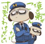 2boys blue_headwear blue_vest brothers can't_be_this_cute crossed_arms daimon_kenshirou daimon_koushirou dog furry id_kaeta looking_at_viewer multiple_boys necktie odd_taxi parody police police_uniform siblings tail uniform vest walkie-talkie white-framed_eyewear white_background