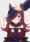 1girl :< absurdres animal_ears bangs belt black_neckwear blush brown_belt brown_hair clenched_hands closed_mouth commentary determined dress eyebrows_visible_through_hair fur_collar hair_over_one_eye hands_up hat headpat highres horse_ears horse_girl long_hair long_sleeves looking_up mikami_hotaka notice_lines off-shoulder_dress off_shoulder purple_dress purple_headwear rice_shower_(umamusume) sidelocks simple_background solo_focus sound_effects speech_bubble translated umamusume upper_body violet_eyes white_background