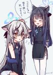 2girls animal_ear_fluff animal_ears arm_behind_back bangs black_dress black_hair blue_archive blunt_bangs brown_eyes cat_ears china_dress chinese_clothes closed_eyes dress flying_sweatdrops hand_on_another's_head highres kokona_(blue_archive) long_hair multiple_girls open_mouth petting sese_nagi short_sleeves shun_(blue_archive) silver_hair sketch smile thigh-highs tiger_ears tiger_girl twintails very_long_hair white_legwear