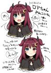1girl :d ahoge black_capelet blue_eyes blush capelet closed_mouth crescent crescent_hair_ornament fang hair_ornament heterochromia highres horns itou_yuuji long_hair multiple_views nijisanji open_mouth red_eyes redhead skin_fang smile translation_request two_side_up yuzuki_roa
