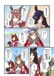 1boy 3girls animal_ears barbell beret blue_headwear brown_hair commentary_request cosplay ear_covers hair_over_one_eye hat highres horse_ears horse_girl long_hair matikane_tannhauser_(umamusume) multicolored_hair multiple_girls negahami nice_nature_(umamusume) red_track_suit rice_shower rice_shower_(cosplay) streaked_hair track_suit trainer_(kancolle) translation_request twintails umamusume upper_body yellow_eyes
